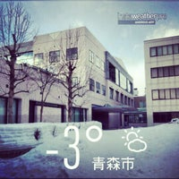 Photo taken at 青森市保健所 by Masato K. on 3/13/2013