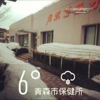 Photo taken at 青森市保健所 by Masato K. on 3/12/2013