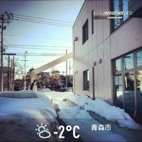 Photo taken at 青森市保健所 by Masato K. on 3/14/2013