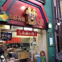 Photo taken at 甘太郎本舗 by agiira on 11/12/2012