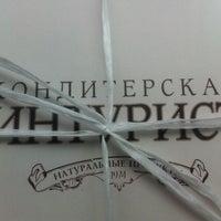 """Снимок сделан в Кондитерская """"Интурист"""" пользователем Viktoria M. 1/7/2013"""