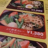 Photo taken at 国道12号線スープカレー本舗 by meu on 6/14/2014