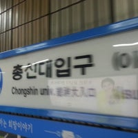 Photo taken at Chongshin Univ.(Isu) Stn. by SungKyun A. on 5/27/2013