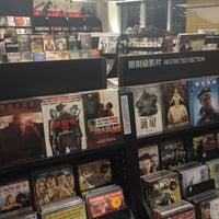 Das Foto wurde bei Eslite Bookstore von Spike D. am 6/15/2013 aufgenommen