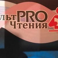 Снимок сделан в Пицца для друзей пользователем Oleg S. 1/27/2014