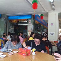Photo taken at Hong Kong Street Jia Kee Coffeehouse by Wilton S. on 3/1/2014