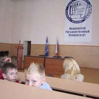 Photo taken at ИвГУ by Vitaly on 9/27/2015