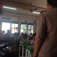 Photo taken at โรงเรียนชุมชนบ้านกุดเป่ง by Namfha L. on 3/14/2016