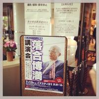 Photo taken at Izumity 21 by Yu-king O. on 7/13/2013