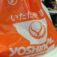 Photo taken at Yoshinoya (吉野家) by Amelia D. on 1/7/2013