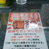 Photo taken at kumazo商店 by マッサ on 11/18/2013