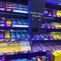 3/15/2017 tarihinde H^^ANI A.ziyaretçi tarafından Majidi Mall'de çekilen fotoğraf