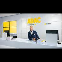 Photo taken at ADAC Geschäftsstelle by Business o. on 8/20/2017