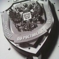 Photo taken at МИПП Московский институт предпринимательства и права by Барабицкий Андрей on 12/26/2013