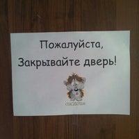 Photo taken at МИПП Московский институт предпринимательства и права by Барабицкий Андрей on 4/4/2013