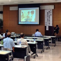 Photo taken at Kesennuma City Hall by FishFight on 9/13/2014