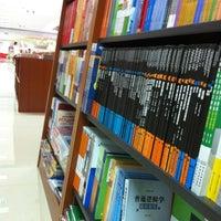 Photo taken at 新华书店 by 阿類 on 9/3/2013