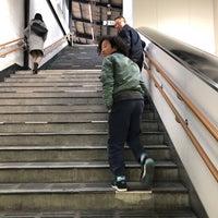 Photo taken at Ashiharabashi Station by BON M. on 3/11/2018