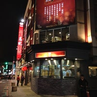 Das Foto wurde bei KaoChi von Tien-Rein L. am 3/29/2013 aufgenommen