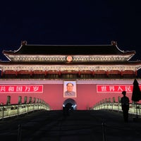 Photo taken at Tian'anmen Square by 志鴻 吳. on 7/29/2013
