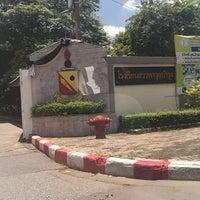 Photo taken at กรมสรรพาวุธทหารบก (Royal Thai Army Ordnance Department) by Fern on 8/11/2017