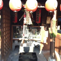 Photo taken at 子育地蔵尊 by Mami O. on 1/4/2015