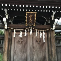 Photo taken at 能勢妙見山別院 by Mami O. on 7/19/2017