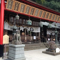 Photo taken at Ohirasanjinja Shrine by taka4_occhi on 6/28/2013
