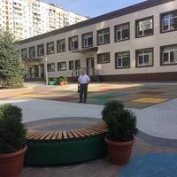Photo taken at Pechersk School International by Tanya T. on 9/14/2017