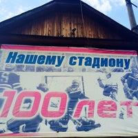 Photo taken at Стадион «Спартак» by Alexey P. on 4/30/2014