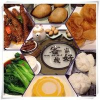 Photo taken at Hak Ka Hut 客家好棧 by Joyce A. on 5/18/2014