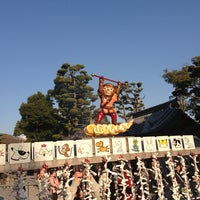Photo taken at 上野山 福祥寺(須磨寺) by Kyoko A. on 1/1/2013
