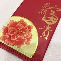 Photo taken at Ming Garden Restaurant 名苑酒家 by D on 2/8/2016