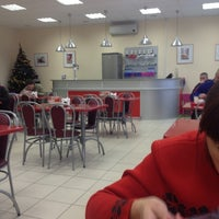 Photo taken at Диета by Игорь К. on 12/19/2012