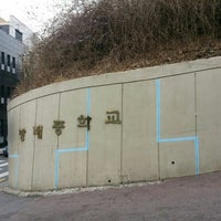 Photo taken at 방배중학교 by Peter Minho H. on 1/19/2014