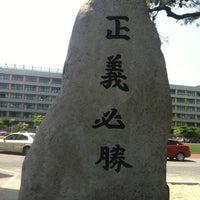 Photo taken at 정의여자중학교 by Peter Minho H. on 6/2/2013