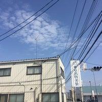 Photo taken at 東京出版美装 朝霞工場 by Noel T. on 3/20/2016