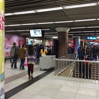 Photo taken at 国貿駅 by Noel T. on 11/8/2014