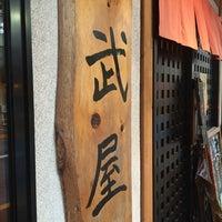 Photo taken at 三軒茶屋 武屋 by Noel T. on 9/10/2015