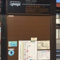 Photo taken at 白市駅 バス停 by Noel T. on 9/24/2016