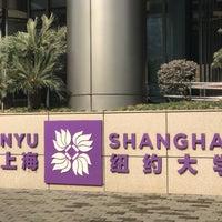 Photo taken at NYU Shanghai by Noel T. on 2/9/2017