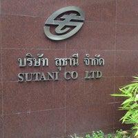 Photo taken at บริษัท สุธานี จำกัด (Sutani Co., Ltd.) by tutiya p. on 3/24/2014