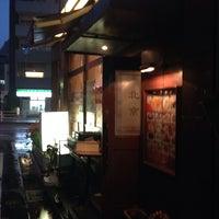 Photo taken at 北京 by Piroshi S. on 6/11/2014
