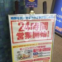 11/13/2015にPiroshi S.がコート・ダジュール 大井町東口店で撮った写真