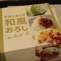 12/10/2012にPiroshi S.がマクドナルド 小田急読売ランド駅前店で撮った写真