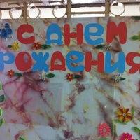 Photo taken at Общежитие НИ ТПУ №5 (ИГНД) by Maria B. on 8/19/2013