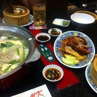10/26/2013にSninky M.がMk Restaurants @ Tesco Lotus Nakronsawanで撮った写真