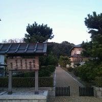 Photo taken at 平城天皇 楊梅陵 (市庭古墳) by kimi5924 on 12/16/2012