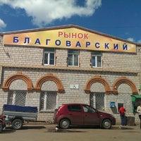 Photo taken at Языково by Денис К. on 6/20/2014