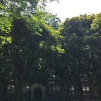 Photo taken at 東京大学 農学部3号館 by Rumi on 6/9/2017